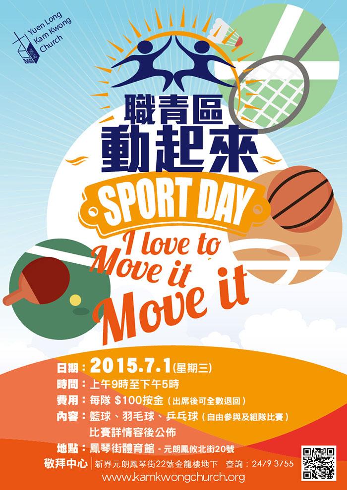 2015_sportday_news1