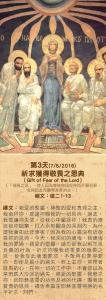 pentecost_leaflet_whatsapp-031