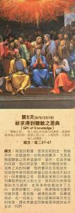 pentecost_leaflet_whatsapp-051