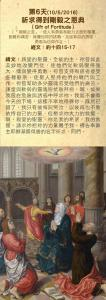 pentecost_leaflet_whatsapp-061