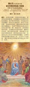 pentecost_leaflet_whatsapp-081
