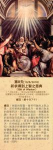 pentecost_leaflet_whatsapp-091
