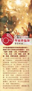 pentecost_leaflet_whatsapp-a1